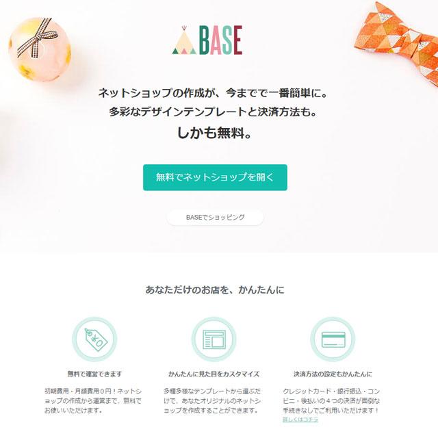 01_base
