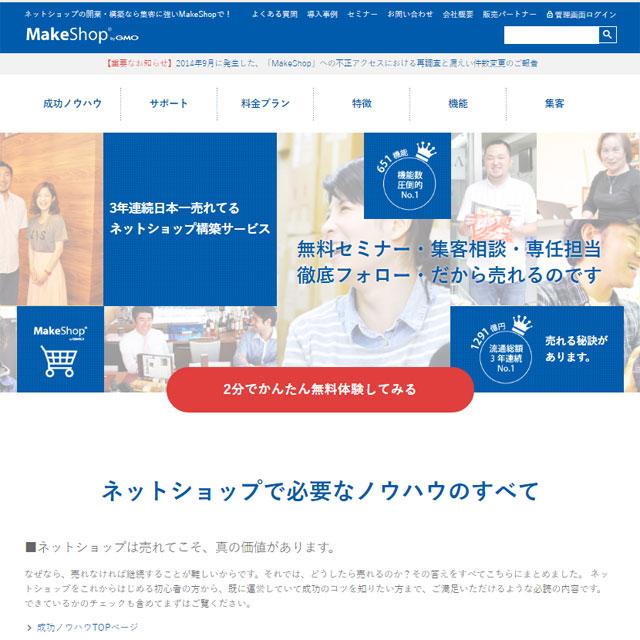 01_make