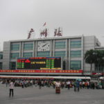 中国輸入ビジネス 広州で仕入れる ネットショップでアパレルを扱う人にお勧めです