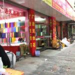 中国輸入 イーウー(義鳥)でパワーストーン天然石を仕入れよう 天然石市場のご紹介
