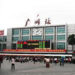 海外輸入 ハンドキャリーで商品を持って帰る場合には税金などを払う必要があります 中国輸入ビジネス