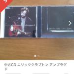 メルカリで中古CDが売れるのか家にある洋楽のCD500枚を出品してみた 梱包方法 Part10