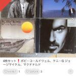 メルカリで中古CDが売れるのか家にある洋楽のCD500枚を出品してみた⑬