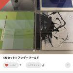 メルカリで中古CDが売れるのか家にある洋楽のCD500枚を出品してみた Part19