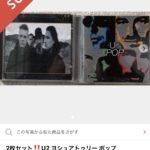 メルカリに家にある洋楽のCD500枚を出品してみた Part24 シンディローパー U2 ビートルズ etc