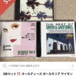 メルカリに家にある洋楽のCD500枚を出品してみた27 イングヴェイマルムスティーン 他