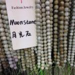 ムーンストーン 天然石 パワーストーン 中国語名 月光石