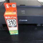 納品書や宛名ラベルの印刷にはキヤノン インクジェットプリンタ PIXUS IP2700がコストパフォーマンス最高。後継は「TS203」