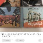 メルカリで中古CDが売れるのか家にある洋楽のCD500枚を出品してみた Part18
