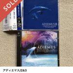メルカリで中古CDが売れるのか家にある洋楽のCD500枚を出品してみた Part20