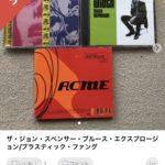 メルカリで中古CDが売れるのか家にある洋楽のCD500枚を出品してみた Part21 ジョン・スペンサー・ブルース・エクスプロージョン プリンス 他