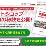 2019/10/12 台風19号による宅配便や郵便の配達集荷休止情報